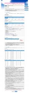 中華航空公司-10/6~10/13往復-48,560円