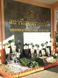 ウボンラチャタニー駅・正面入口