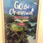 タイ・バンコクで見た、沖縄プロモーション
