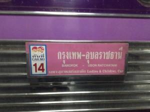 女性専用車両
