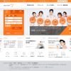 韓国のLCC、チェジュ航空が500円(片道)の激安チケットを販売