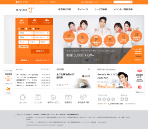 FireShot Capture - チェジュ航空 - http___www.jejuair.net_jejuair_main.jsp