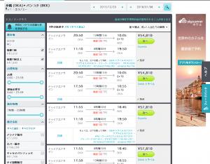 中華航空のOKA-BKK往復