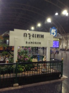 バンコク・クルンテープ駅