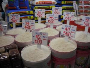 ミンブリの市場:米屋
