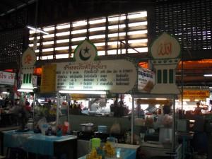 ミンブリの市場:食事処