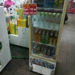 那覇空港LCCターミナル・売店