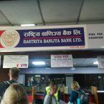 ネパール入国!カトマンズ空港での入国手続