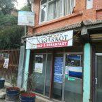 ナガルコットの宿泊先・Langtang View Nagarkot