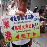 東港の乗り合いタクシー@台湾