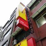 台湾の餃子チェーン「八方雲集」