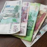 日本円からロシアのお金、ルーブルへの両替はどうする?