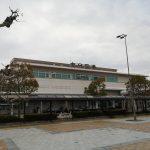 大分空港のユニークな施設