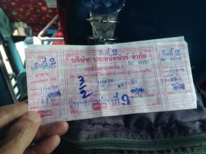 長距離バスのチケット