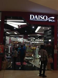 バンコク近郊のショッピングセンターにあるダイソー