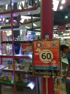 バンコクのダイソー:価格すべて60バーツ均一