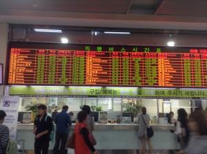 光州バスターミナル(ユースクエア)内、チケット販売所