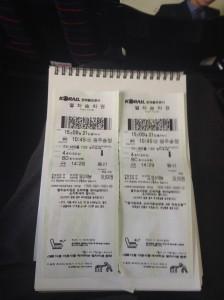 韓国のITX-セマウル号・KORAILの切符