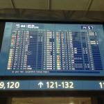 仁川国際空港にはコンビニエンスストアが無い?