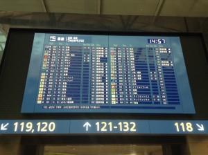 仁川国際空港の出発便案内ボード