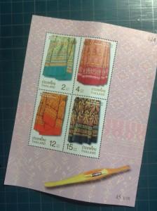 タイの記念切手