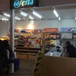 那覇国際空港LCCターミナル出発ロビーでの売店は、本当に免税しているのか?