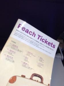 Peach Tickets