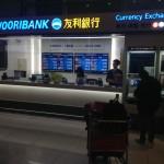 「韓国の空港で1万円両替すると5,500ウォンも損する」は本当だった