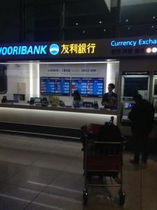 空港内にあるウリ銀行