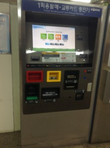 1回利用の交通カード発券機