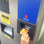 子供用がない韓国ソウルの交通カード T-money