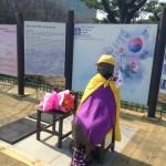 慰安婦像が設置されていたソウルの公園:山湖公園(イルサン・レイク・パーク)