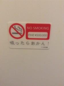 ピーチアビエション機内のトイレの中