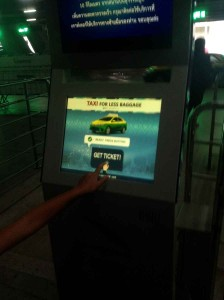 「荷物が少ない人向けTAXI」と表示されている。 ゲットチケットをタッチする