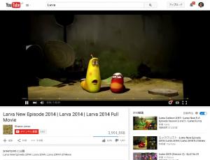 韓国での人気アニメ、LARVA。 右側の赤い虫がかいこでしょうか?