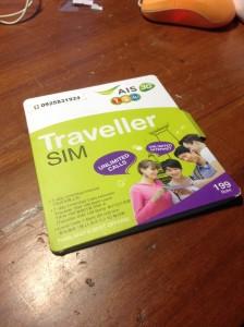 前回購入したタイのTraveller-SIMのパッケージ