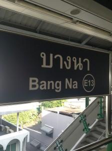 BTSバンナー駅