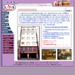 台湾のトランジットで使う宿 桃園花語旅館 HUAYEU HOTEL