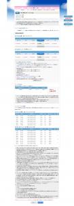 中華航空公司-年末往復-236,570円