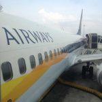 Jet Airways 搭乗記:バンコク-ニューデリー