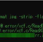 ImageMagick でxcfファイルを jpg 変換できない