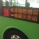 台湾・桃園国際空港でトランジットの合間に行く桃園市