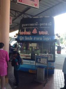 ヤソートン行きのバス