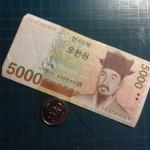 韓国の空港で1万円両替すると5,500ウォンも損する