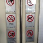 バンコク市内の高架鉄道(BTS)での禁止マーク