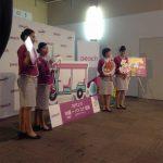 ピーチアビエーション:沖縄・那覇国際空港-バンコク・スワンナプーム国際空港初就航便搭乗記
