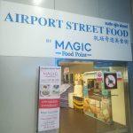 バンコク・スワンナプーム国際空港1Fの安食堂