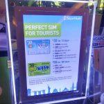シンガポール(チャンギ国際空港)でSIMカードを入手