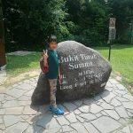 シンガポールの最高峰:Bukit Timah