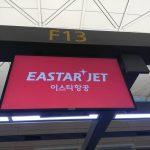 イースター航空 ZE991便 ウラジオストク行き